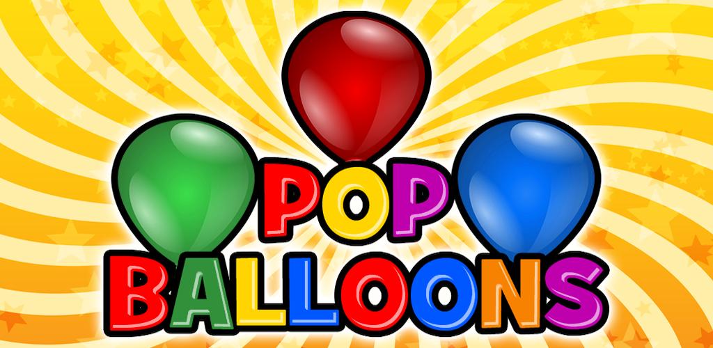 gs pop balloons