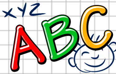 abc_small_banner